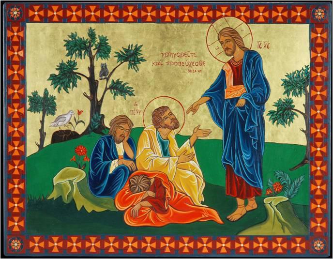 """Gesù al Getsemani - """"Vegliate e pregate"""" (Mt 26,41) Piccolo Eremo delle Querce in Santa Maria di Crochi"""